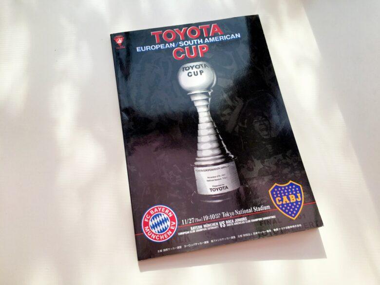 トヨタカップ2001